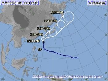 台風19号2014-10-11.jpg